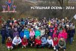 """День народного единства в лагере """"Ручеек"""""""