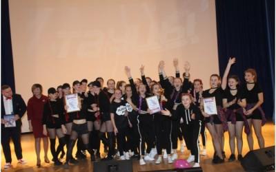 Городской спортивно-танцевальный конкурс «Марафон здоровья – 2017»
