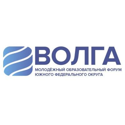 Стань участником окружного молодежного форума «Волга»
