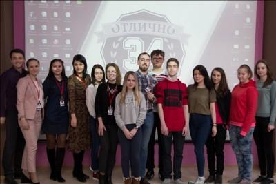 Образовательный проект объединил молодых педагогов волгоградского региона