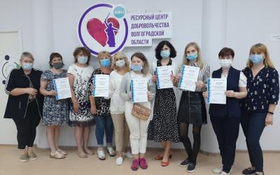 Конкурс «Без границ»: в Волгоградской области выбраны лучшие проекты для особенных детей