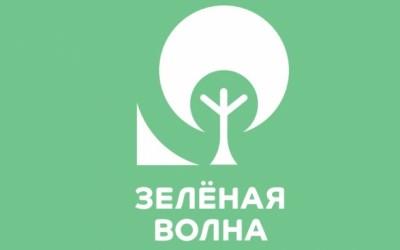 Молодежь региона приглашают принять участие в грантовом конкурсе РУСАЛ