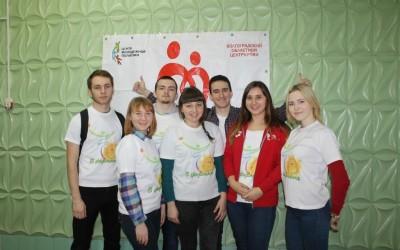 Молодежь региона приняла участие в донорской акции