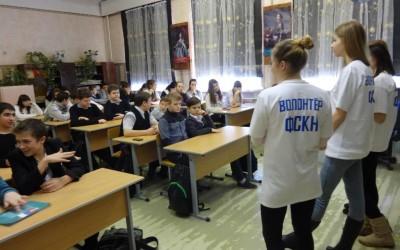 Волгоградским школьникам рассказали о здоровом образе жизни