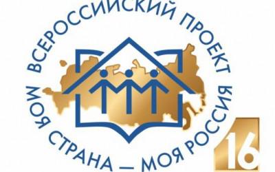 Молодежь Волгограда приглашают к участию в конкурсе проектов по развитию регионов
