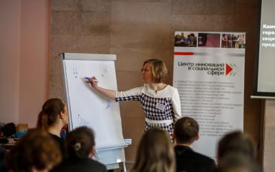 В Волгограде стартовал набор в школу социального проектирования