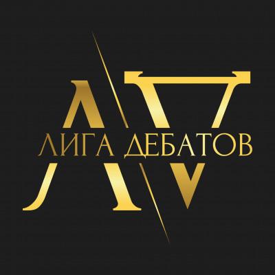 Молодежь Волгоградской области приглашают к участию в региональном этапе «Всероссийской лиги дебатов»