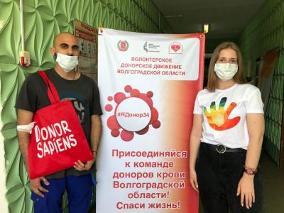 Волгоградцы присоединились к донорской акции