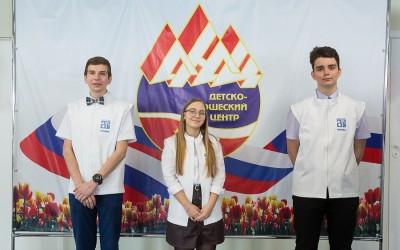 Волонтеры Регионального волонтерского центра приняли участие в открытии Волгоградского ГДЮЦ
