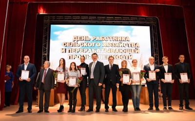 В Волгоградском регионе наградили лучших молодых аграриев