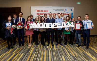 Восемь лучших молодых предпринимателей представят Волгоградскую область на всероссийском конкурсе