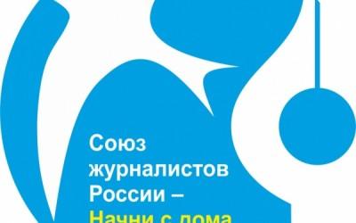 Волгоградскую молодежь и журналистов приглашают принять участие в экологическом конкурсе