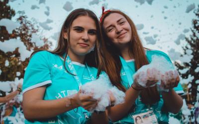 Организации приглашаются к проведению празднования Дня молодежи