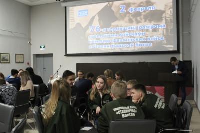 Молодежь Волгограда приняла участие в исторической игре-викторине «Битва, изменившая мир»