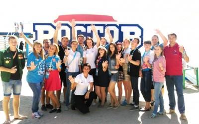 Идеи волгоградской молодежи нашли поддержку на окружном форуме