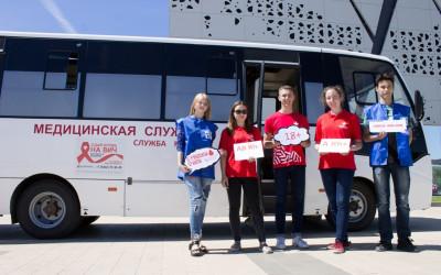 Активисты Волгоградской области присоединились к акции, приуроченной ко Всемирному Дню донора крови
