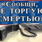Молодежь региона присоединится к всероссийской антинаркотической акции