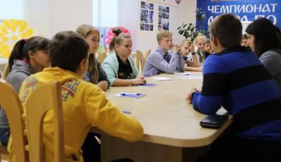 """Школьники региона стали участниками профориентационного проекта """"Поколение выбор"""""""