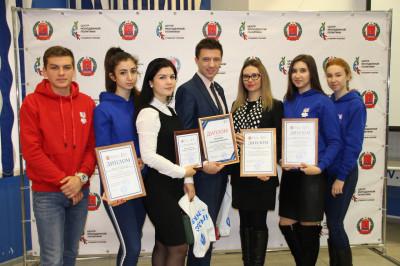 Победителей студенческой недели профилактики экстремизма наградили в Волгоградской области