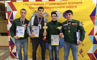 Волгоградские студенческие отряды стали призерами спартакиады ЮФО