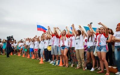 """Молодежь региона приглашают на  международный  форум """"СелиАс"""""""