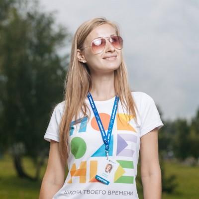 Еремина Наталья