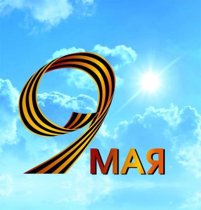 В преддверии Дня Победы у музея «Россия Моя история» состоится концертная программа «Мы – граждане России!»