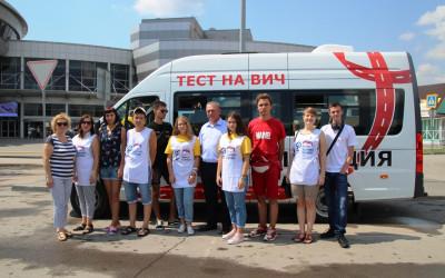 Волгоградские активисты приняли участие во Всероссийской акции «Тест на ВИЧ: Экспедиция 2019»