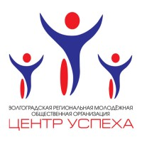 ВРМОО «Центр Успеха»