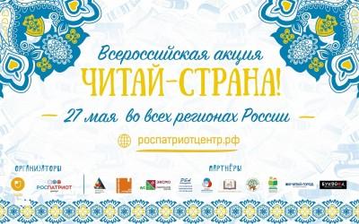 Волгоградскую молодежь  приглашают принять участие в литературном квесте