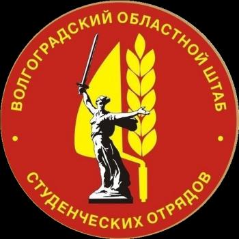 """ВРО МООО """"Российские студенческие отряды"""""""