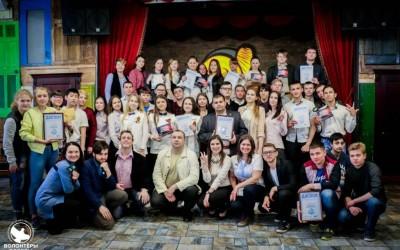 Волгоградские школьники и студенты приняли участие в исторической игре «РИСК»