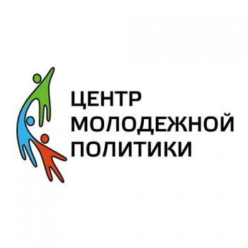 "ГБУ ВО ""Центр молодежной политики"""
