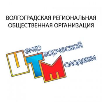 """ВРОО """"Центр творческой молодёжи"""""""