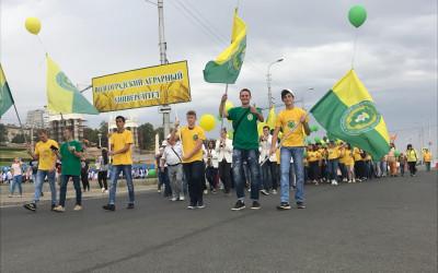 Парад Российского студенчества в Волгограде
