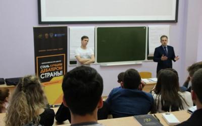 В Волгоградской области стартовала федеральная школа дебатов