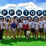 Волгоградские студенты и молодые ученые получили гранты