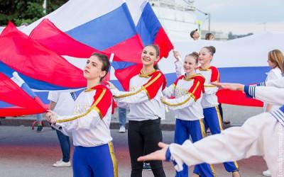 Волгоградская область готовится отметить День России