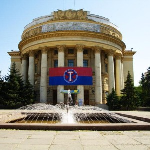 ДК Профсоюзов