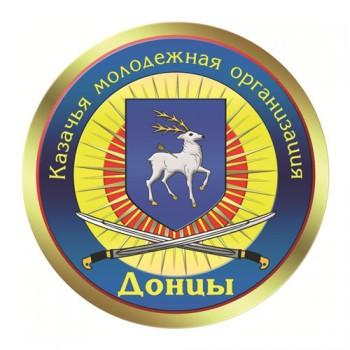 ВРМКОО «Донцы»