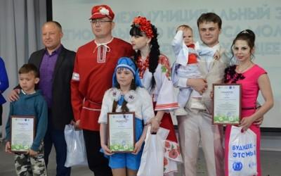 В волгоградской области выбирают лучшую молодую семью