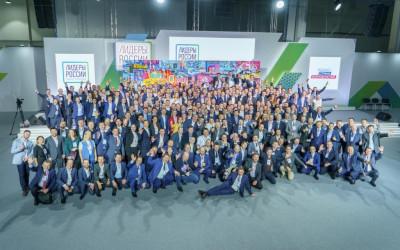 Трое волгоградцев стали победителями конкурса управленцев «Лидеры России»