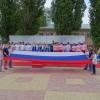 МКУ «Социально-досуговый центр «Юность» Клетского района