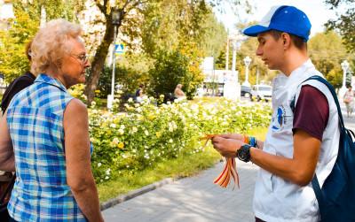 Волонтёры Победы напомнили волгоградцам  о Дальневосточной победе