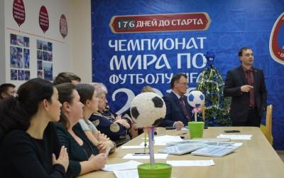 Комитет молодежной политики региона подвел итоги года