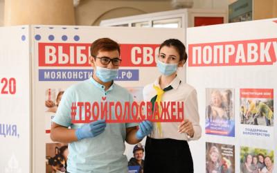 В Волгоградской области завершил свою работу общественный корпус «Волонтеры Конституции»