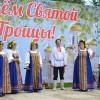 МКУ «Солнцеград» Ольховского района