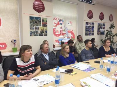 В Региональном волонтерском центре состоялась встреча с активом