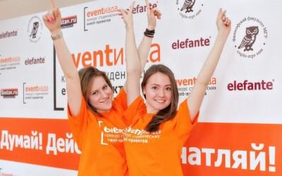 Конкурс коммуникативных проектов Eventiada Awards: не упусти свой шанс!