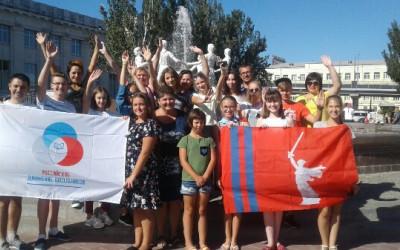 Волгоградские школьники стали участниками региональной и федеральной смен «Российского движения школьников»